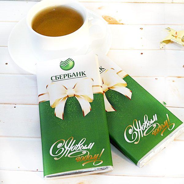 Шоколад с логотипом молочный 100 гр.