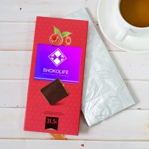 Шоколад с логотипом молочный 100 гр с малиной