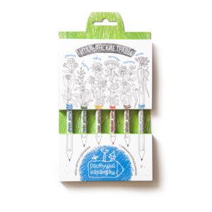 карандаши Итальянские травы