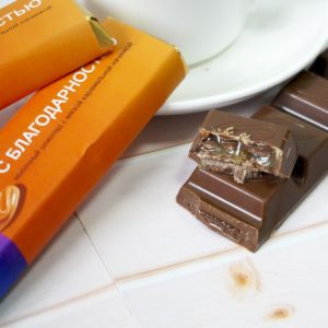 Шоколад с логотипом с начинками 50 гр.